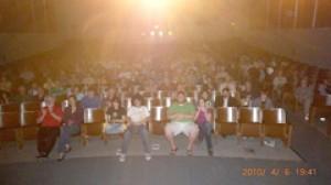 Yates Auditorium