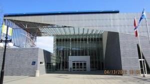 Espace Rona du Centre des Arts