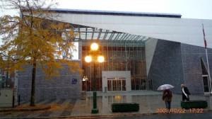 Centre Des Arts