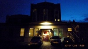 Arcata Playhouse