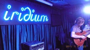 Iridium Jazz Club